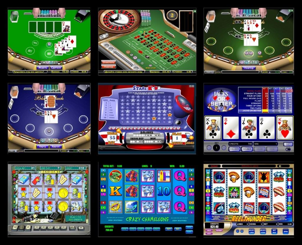 Игровые автоматы бесплатно онлайн без регистрации