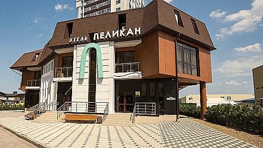 краснодар отель краснодар гостиница