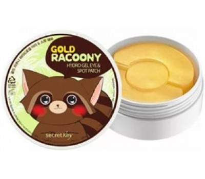 secret-key-gold-racoony-hydrogel-eye-spot-patch-2-400x350