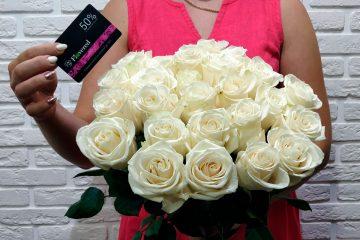 Когда дарить белые розы?