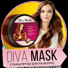 Действенное средство от выпадения волос Diva Mask