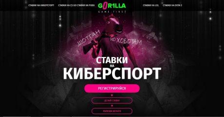 Ставки на киберспорт на официальном сайте!