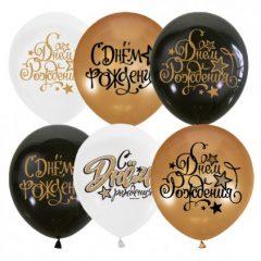 Букеты из шаров на День Рождения и другие праздники!