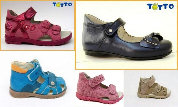 Тотто обувь купить