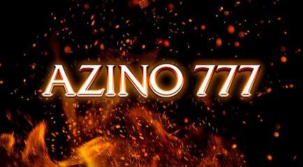Особенности Азино777