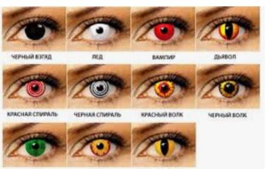 Если у вас проблемы со зрением, то лучше купить линзы.