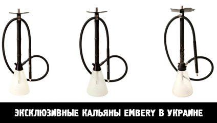 Эксклюзивные кальяны Embery в Украине