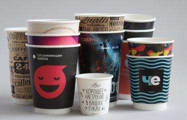бумажные стаканчики с логотипом